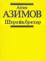 17112013-3