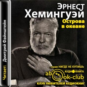 20112013-7