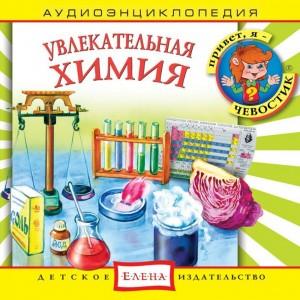 uvlekathimiya_1