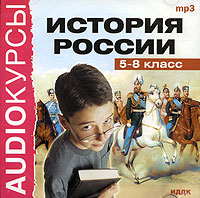 history5-8