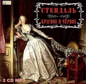 Stendal_-_Krasnoe_i_chernoe_by_Gerasimov_Vyacheslav