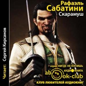 Sabatini_R_Skaramush_Kirsanov_S