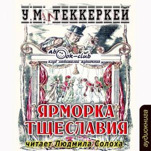 buklet_yarmorka_tcheslaviya_large