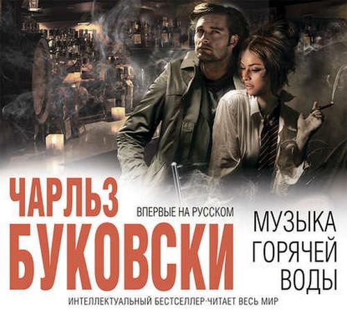 Порно фильм белоснежка 10 лет спустя русский перевод