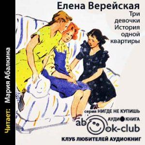 Соблазнительная Марина Волкова – Ныряльщица За Жемчугом (2020)