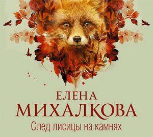 Наталья батракова миг бесконечности том 3 читать онлайн master